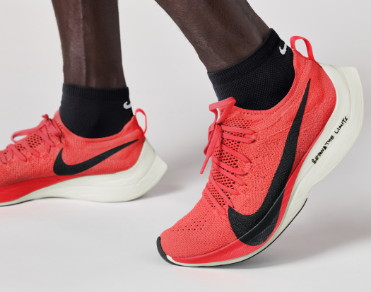 eliud-kipchoge-wearing-nike-zoom-vaporfly-elite.png